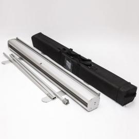 Roll-Up standard 85x200